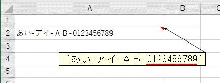 数字のみを半角に変換