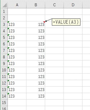 複数の文字列を数値に変換した結果