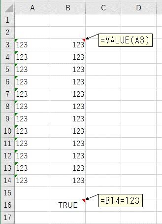 複数の文字列が数値かを確認