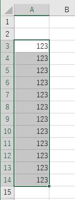 選択したセルの文字列が、全て数値に変換される