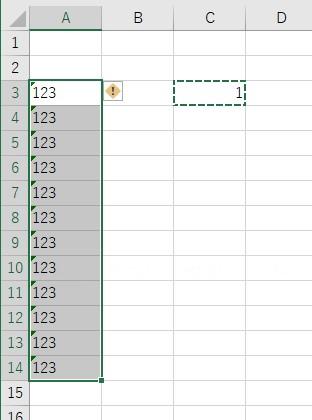 「1」を入力してコピーしたあと、貼り付けるセル範囲を選択しておく