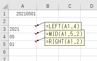 RIGHT関数で8桁の数値から「日」を抽出した結果