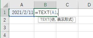 TEXT関数でセルに入力した日付を参照する