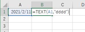 TEXT関数を右カッコで閉じてEnterで確定する