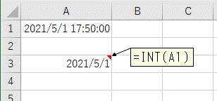 表示形式を短い日付形式にした結果