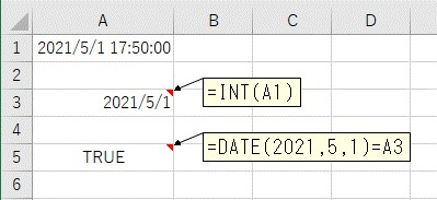 2021/5/1だけを抽出できたかを確認