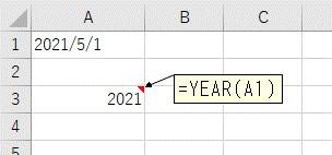 文字列の日付から年を抽出した結果