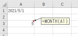 文字列の日付から月を抽出した結果