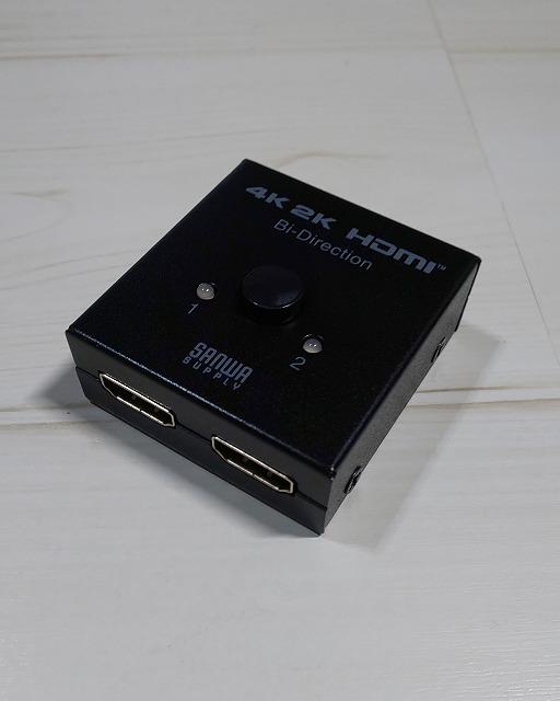 購入したHDMI切替器