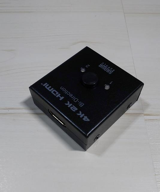 HDMIセレクタ-後ろから