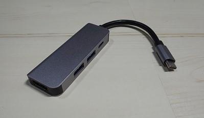 USB Type-C ハブ