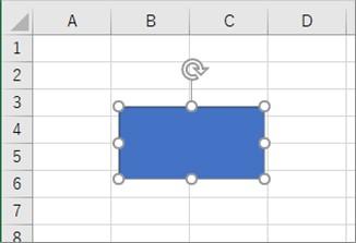 正方形/長方形を挿入した結果
