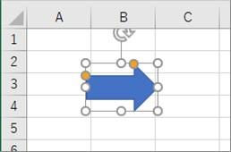 選択した図形を「右矢印」に変更した結果