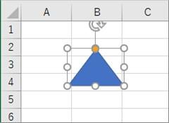 三角形を挿入した結果