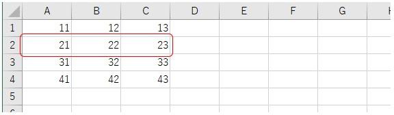 4行3列の値をセルに入力