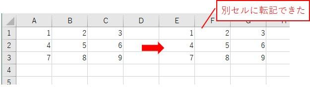 Resizeを使って、2次元配列をセルに貼り付けた結果