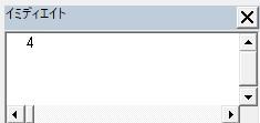 「SubTotal」で表示している数をカウント