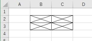 上下左右と斜めの罫線を引いたセル