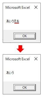 Leftを使って文字列を右から削除した結果