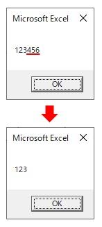 Replaceを使って文字列を置換して削除した結果