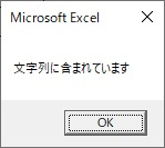 UCaseで大文字に変換して検索した結果