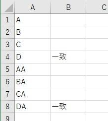 1文字目が指定文字以外かを判定した結果