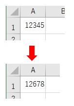 Replaceでセルの値を置換した結果