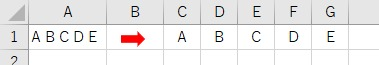 半角スペース区切りの文字列をSplitを使って分割した結果