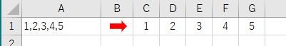 コンマ区切りの文字列をSplitを使って分割した結果