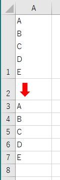 改行区切りの文字列をSplitで分割した結果