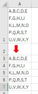 Splitを使って改行区切りで文字列を分割した結果