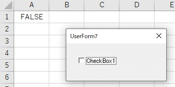 Changeイベントでチェックボックスの値を取得してセルに入力