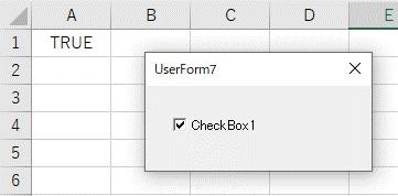 初期値でセルの値をチェックボックスへ入力