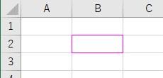 ColorとRGBで罫線色をピンクに設定した結果
