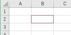 ColorIndexで罫線色を赤に設定した結果