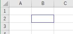 ColorIndexで罫線色を青に設定した結果