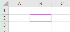 ColorIndexで罫線色をピンクに設定した結果