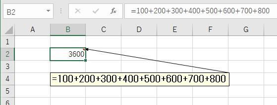 セルをダブルクリックして、コメントに数式を入力して、大きさと位置を設定