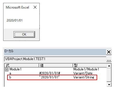 CStrを使って日付型の日付を文字列に変換した結果
