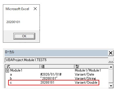 FormatとValを使って日付型の日付を数値8桁に変換した結果