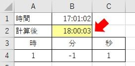 ユーザーフォーム中のテキストボックスに時間を入力する