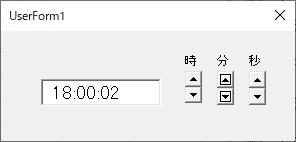 スピンボタンで1秒足した結果