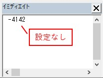 DisplayFormatを使わないで条件付き書式の背景色色を取得した結果