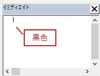 DisplayFormatを使わないで条件付き書式の文字色を取得した結果