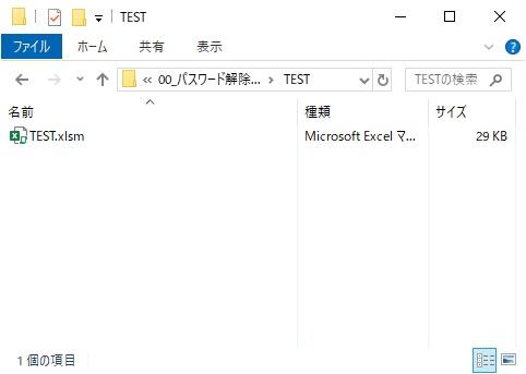 PDFへ変換する現在のファイル