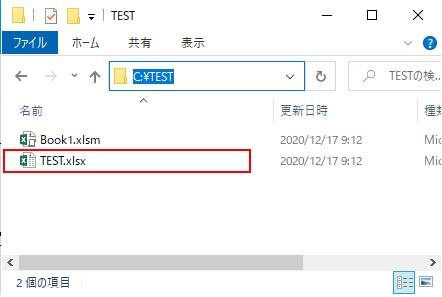 開くファイル