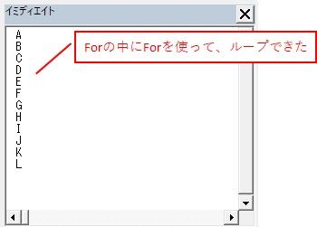 「ForとFor」を使って行と列をループできました
