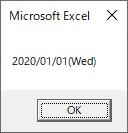Formatを使って日付に英語の曜日を加えて変換した結果
