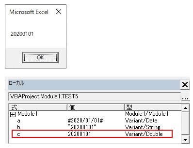 FormatとValを使って日付を数値8桁に変換した結果