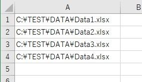 ファイルパスの取得結果